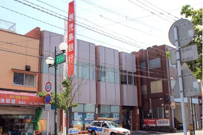 鹿児島銀行 真砂支店