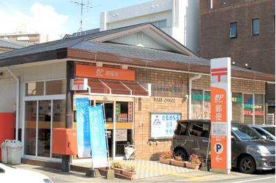 s真砂本町郵便局