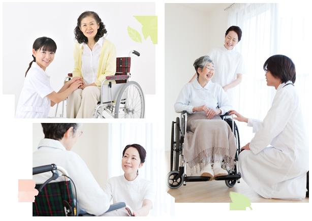 提携医療機関イメージ