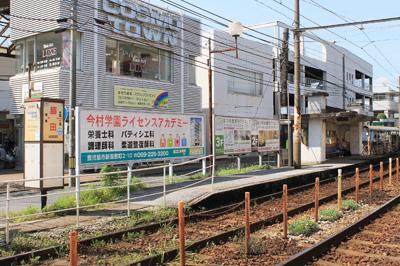 鹿児島市電 脇田電停